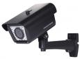 گرنداستریم Grandstream دوربین تحت شبکه GXV3674-FHD